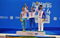 پاورپوینت بازی های المپیک جوانان کمیته بین المللی المپیک IOC