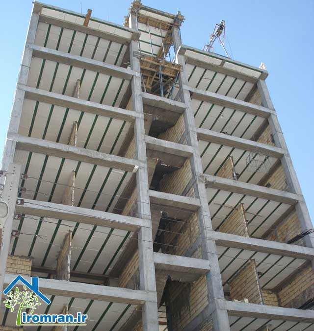 گزارش کارآموزی ساختمان سازه های بتنی